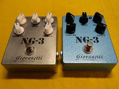 Pete Cornish NG-2/NG-3 Nugget Fuzz Clone